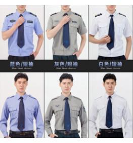 2011式夏季保安服